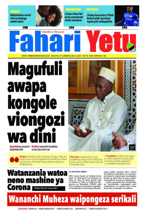 Magufuli awapa kongole viongozi wa dini | Fahari Yetu