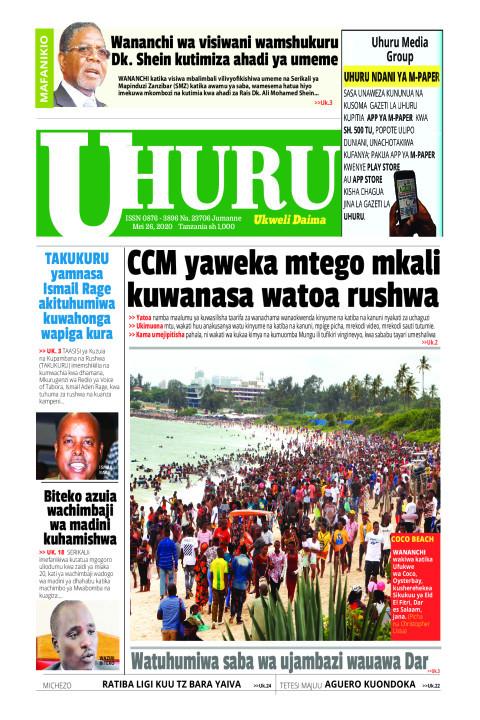 CCM yaweka mtego mkali kuwanasa watoa rushwa | Uhuru