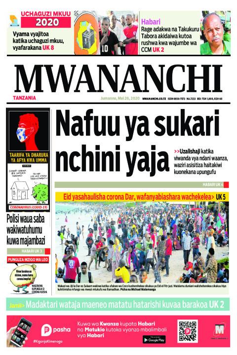 Nafuu ya sukari nchini yaja | Mwananchi