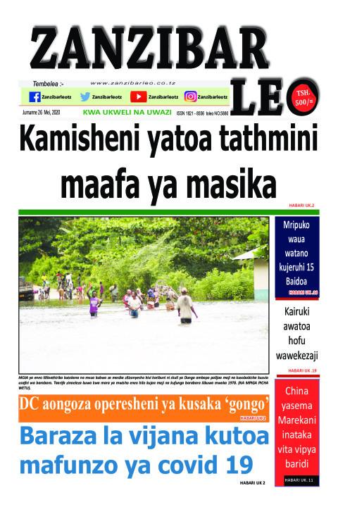 Kamisheni yatoa tathmini maafa ya masika | ZANZIBAR LEO