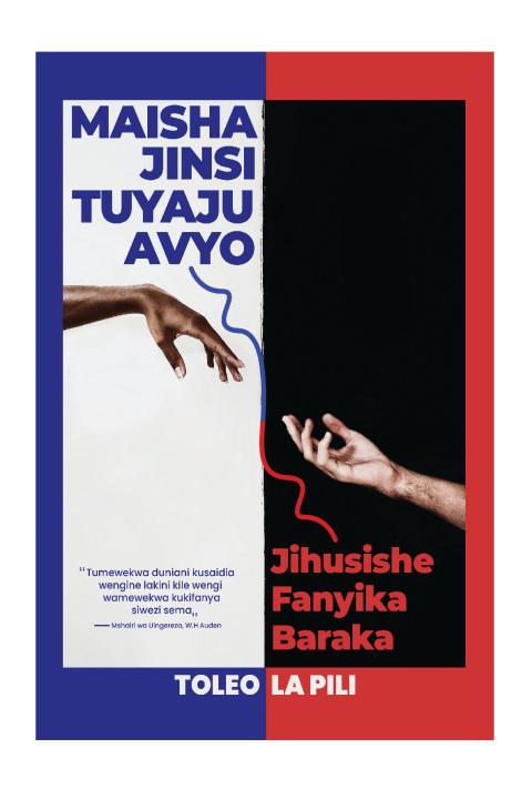 Jihusishe, Fanyika Baraka | MAISHA JINSI TUYAJUAVYO