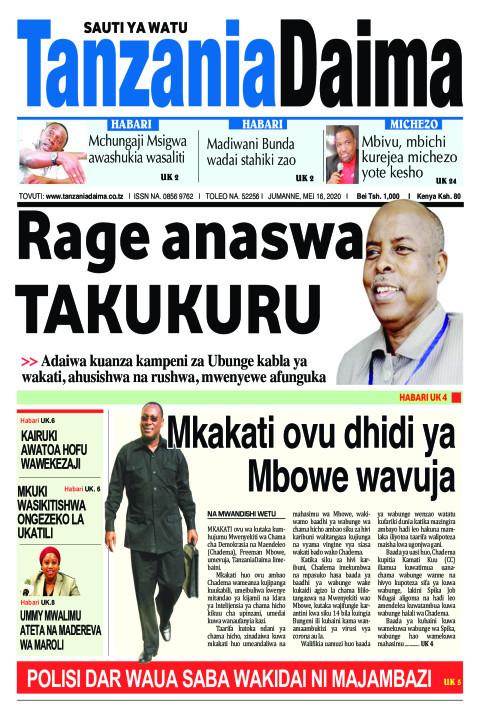 Rage anaswa TAKUKURU | Tanzania Daima