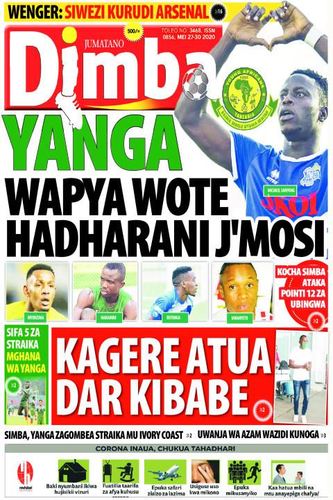 Kagere atua Dar kibabe | DIMBA