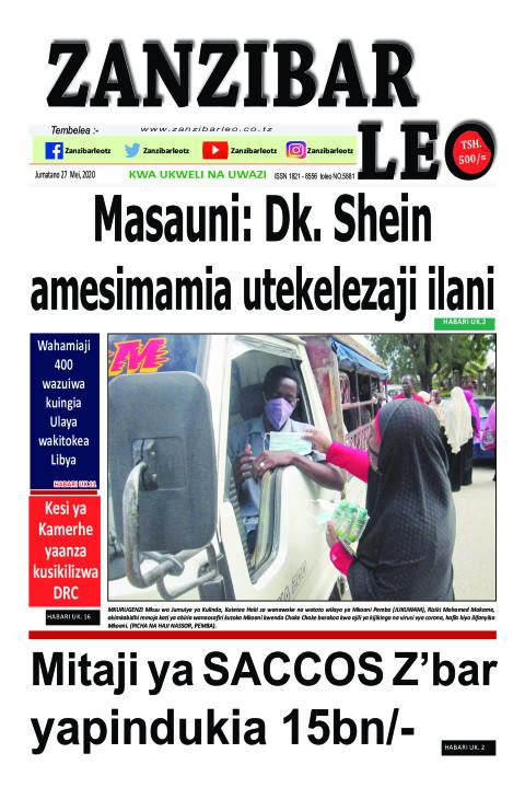 Masauni: Dk. Shein amesimamia utekelezaji ilani | ZANZIBAR LEO