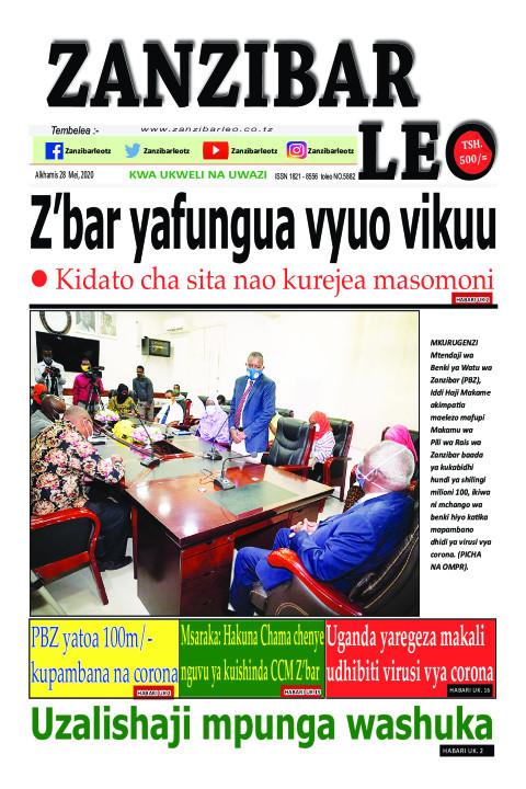 Z'bar yafungua vyuo viku | ZANZIBAR LEO