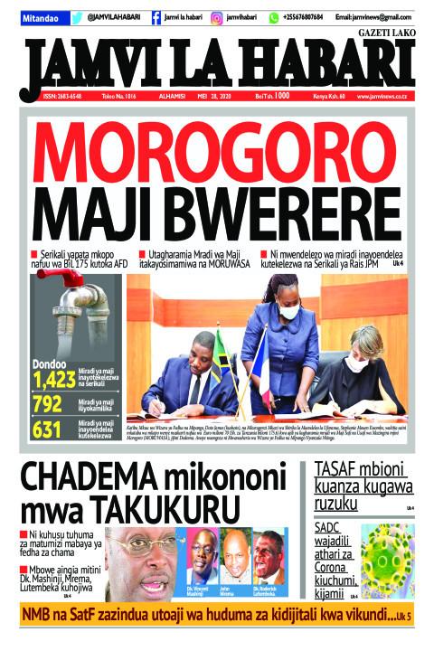 MOROGORO MAJI BWERERE | Jamvi La Habari