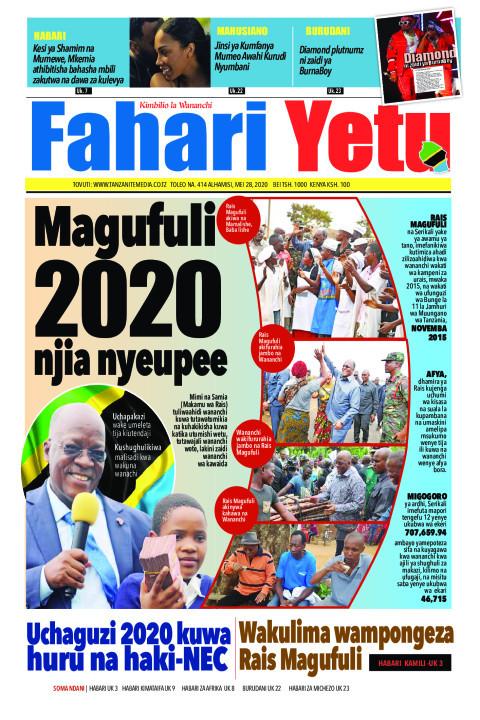 Uchaguzi 2020 kuwa huru na haki - NEC | Fahari Yetu