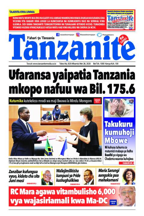 Ufaransa yaipatia Tanzania mkopo nafuu wa Bilioni 175.6 | Tanzanite