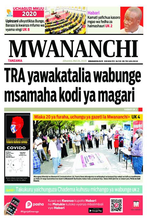 TRA yawakatalia wabunge msamaha kodi ya magari | Mwananchi