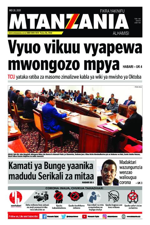 Vyuo vikuu vyapewa mwongozo mpya | Mtanzania