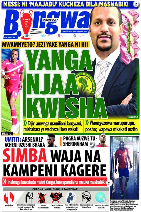 Simba waja na kampeni Kagere | Bingwa