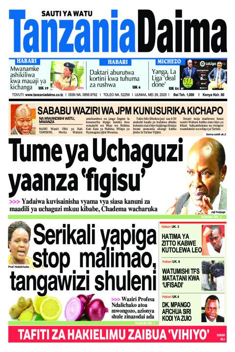 Tume ya Uchaguzi yaanza 'figisu' | Tanzania Daima