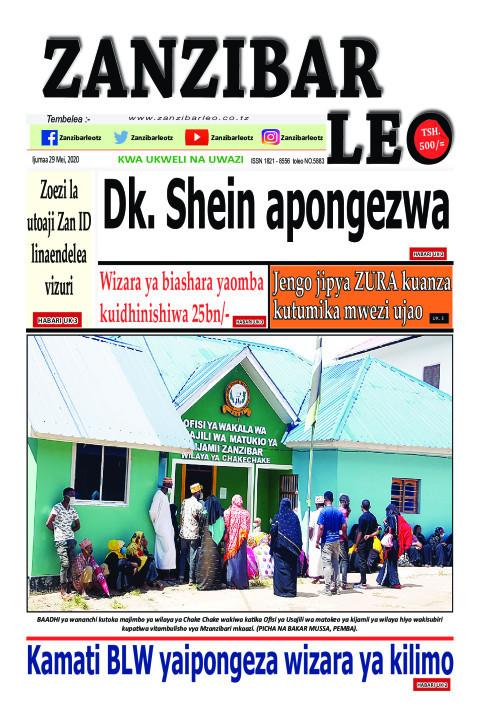 Dk.Shein apongezwa | ZANZIBAR LEO