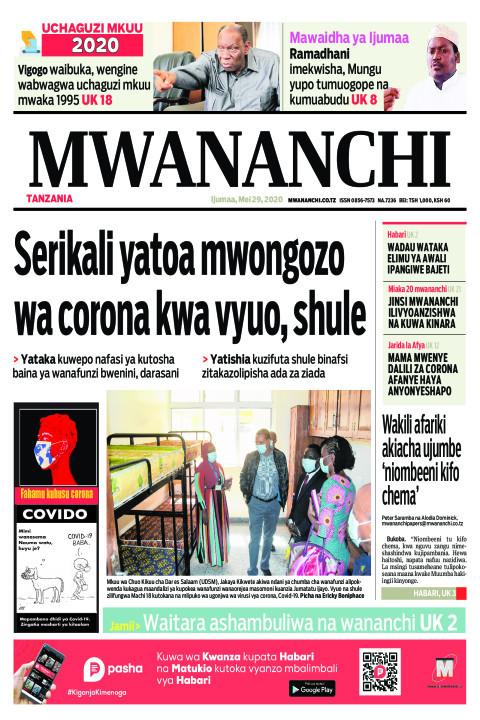 Serikali yatoa mwongozo wa corona kwa vyuo, shule | Mwananchi