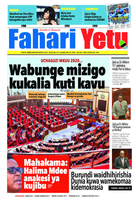 Uchaguzi Mkuu: Wabunge mizigo kukalia kuti bovu | Fahari Yetu