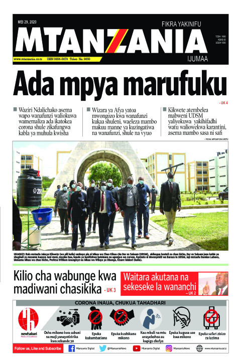 Ada mpya marufuku | Mtanzania