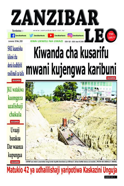Kiwanda cha kusarifu mwani kujengwa karibuni | ZANZIBAR LEO