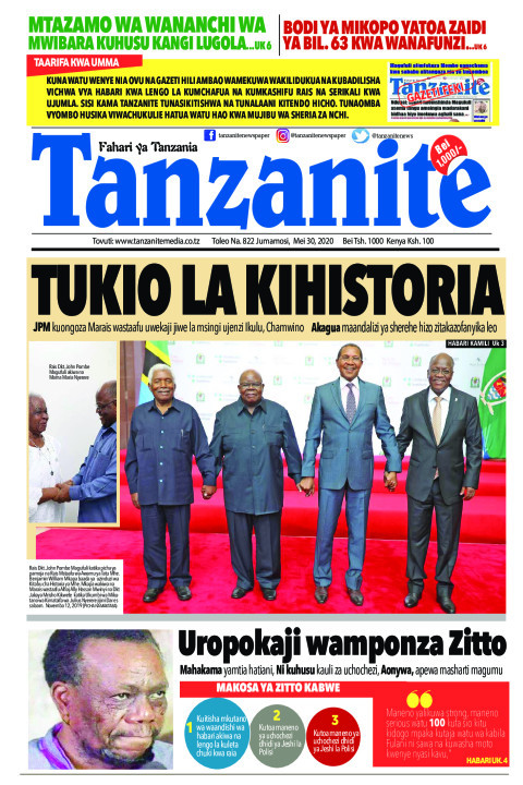 Tukio la Kihistoria: JPM kuongoza Marais wastaafu uwekaji ji | Tanzanite