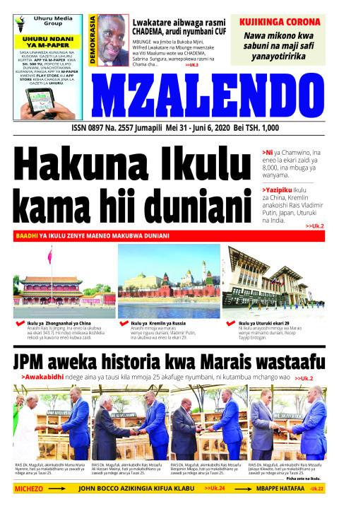 Hakuna Ikulu kama hii duniani | Mzalendo