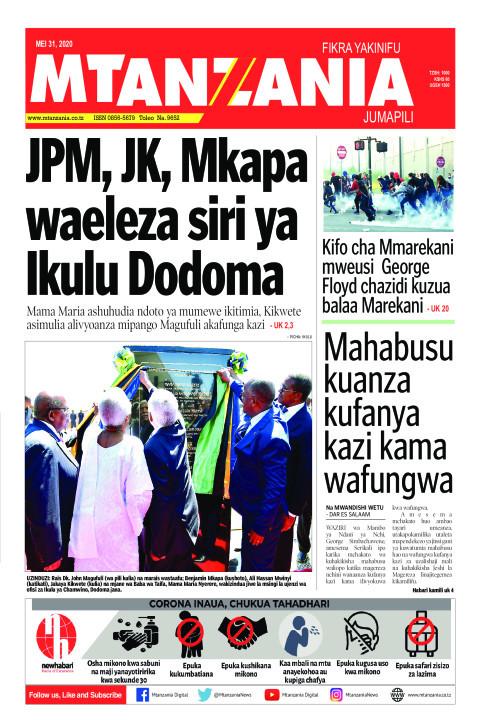 JPM, JK, Mkapa waeleza siri ya Ikulu Dodoma | Mtanzania