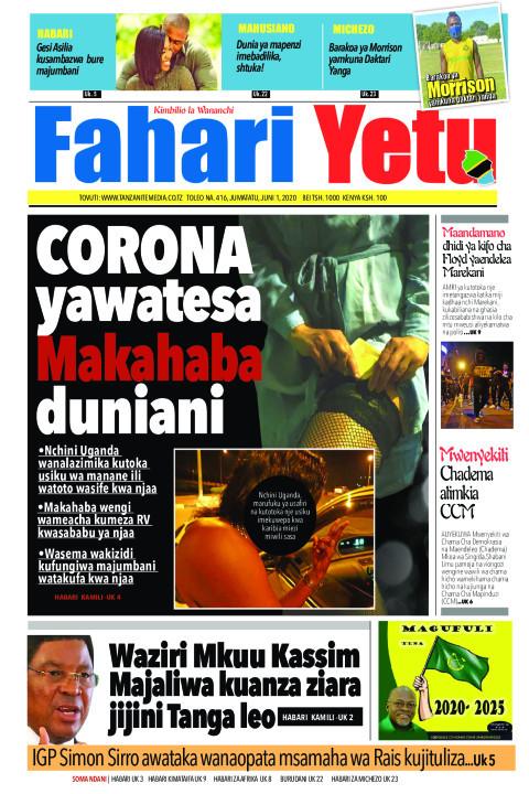 Waziri Mkuu Kassim Majaliwa kuanza ziara jijini Tanga leo | Fahari Yetu