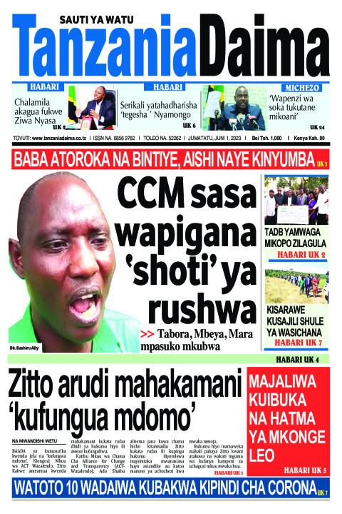 CCM sasa wapigana 'shoti' ya rushwa | Tanzania Daima