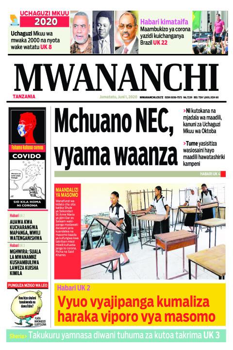 Mchuano NEC, vyama waanza | Mwananchi