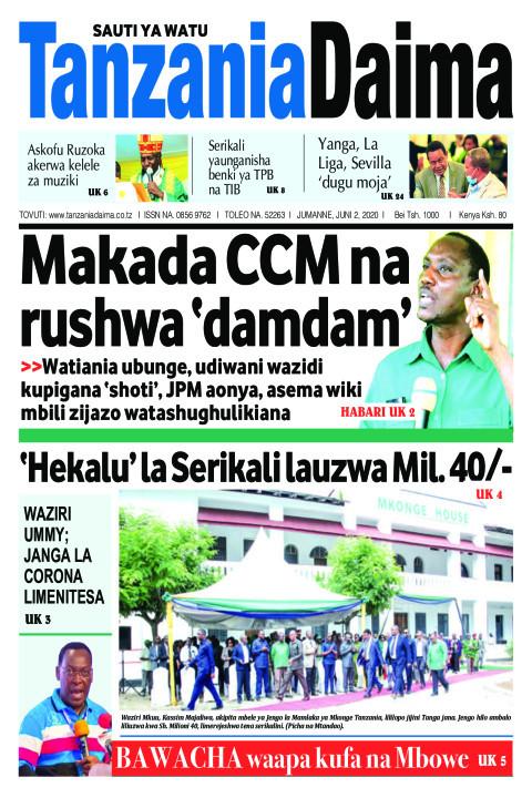 Makada CCM na rushwa 'damdam' | Tanzania Daima