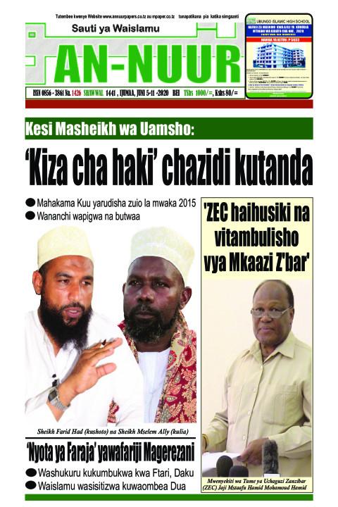 Kesi Masheikh wa Uamsho: 'Kiza cha haki' chazidi kutanda  | Annuur