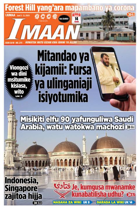 Mitandao ya kijamii: Fursa ya ulinganiaji isiyotumika  | IMAAN