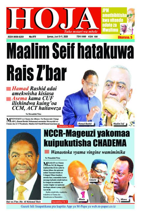 Maalim Seif hatakuwa Rais Zanzibar   HOJA