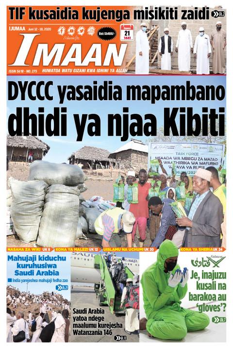 DYCCC yasaidia mapambano dhidi ya njaa kibiti | IMAAN