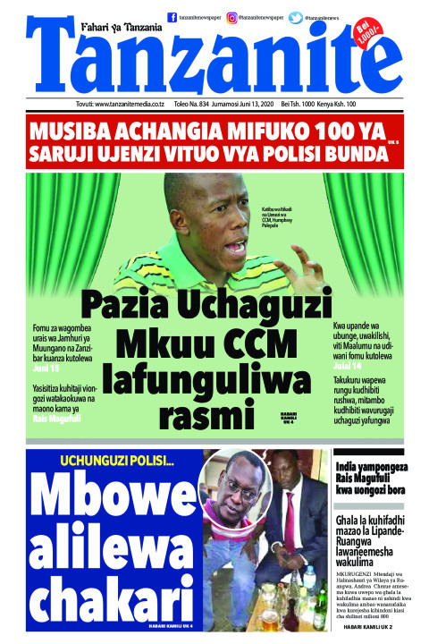 Pazia Uchaguzi Mkuu CCM lafunguliwa rasmi | Tanzanite