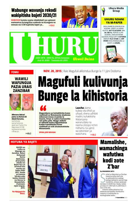 MAGUFULI KULIVUNJA BUNGE LA KIHISTORIA | Uhuru