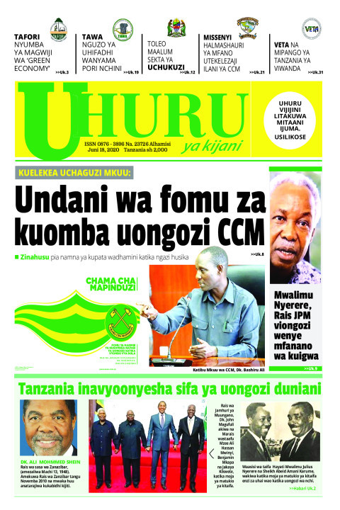 Undani fomu za kuomba uongozi CCM | Uhuru