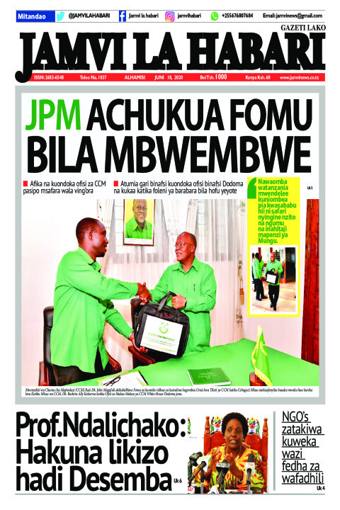 JPM achukua fomu bila mbwembwe | Jamvi La Habari