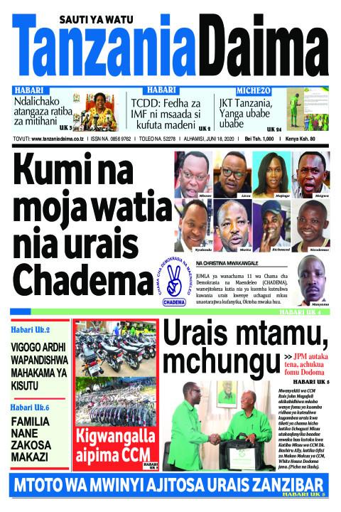 Kumi na moja watia nia urais Chadema   Tanzania Daima