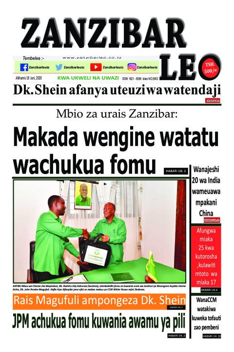 Mbio za Urais Zanzibar | ZANZIBAR LEO