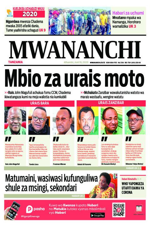 Mbio za urais moto | Mwananchi