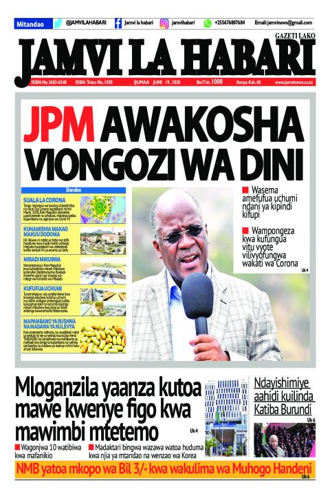 JPM awakosha viongozi wa Dini | Jamvi La Habari