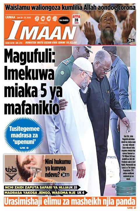 Magufuli: Imekuwa miaka 5 ya mafanikio | IMAAN