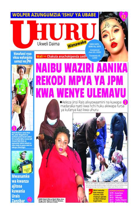 NAIBU WAZIRI AANIKA REKODI MPYA YA JPM KWA WENYE ULEMAVU | Uhuru