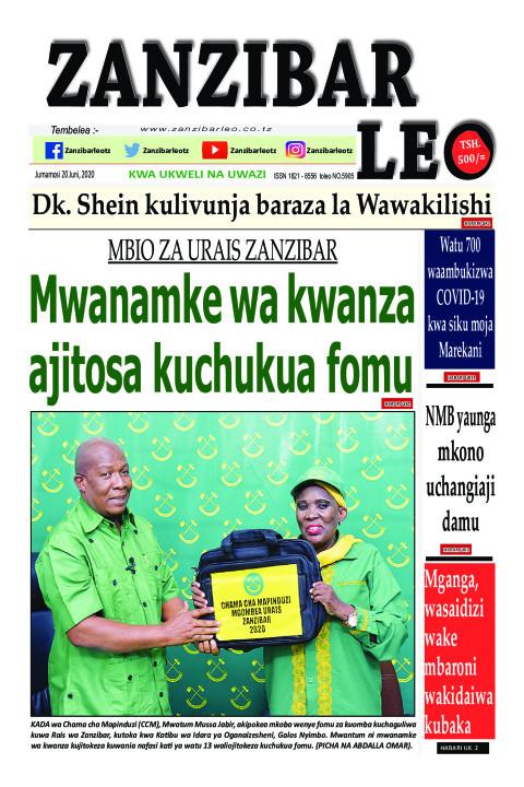 Mwanamke wa kwanza ajitosa kuchukua fomu | ZANZIBAR LEO
