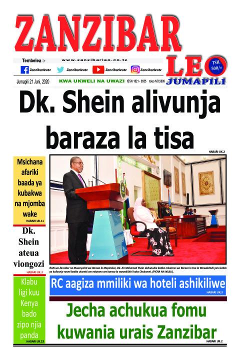 Dk. Shein alivunja baraza la tisa  | ZANZIBAR LEO