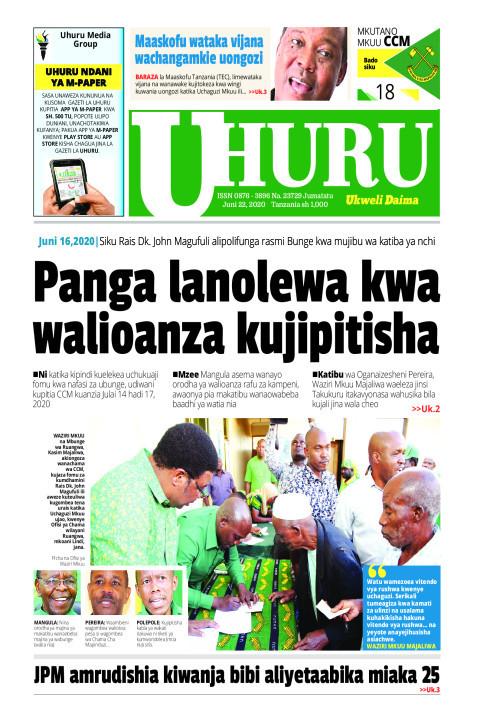 PANGA LANOLEWA KWA WALIOANZA KUJIPITISHA | Uhuru