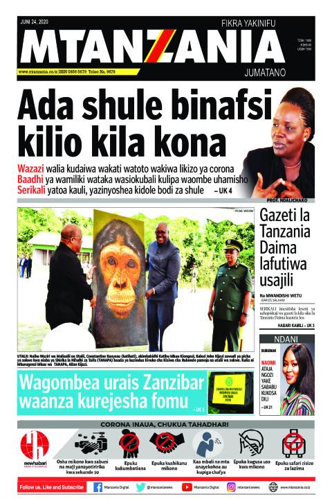 Ada shule binafsi kilio kila kona | Mtanzania