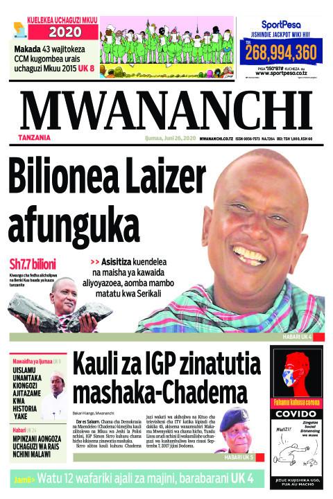 Bilionea Laizer afunguka | Mwananchi