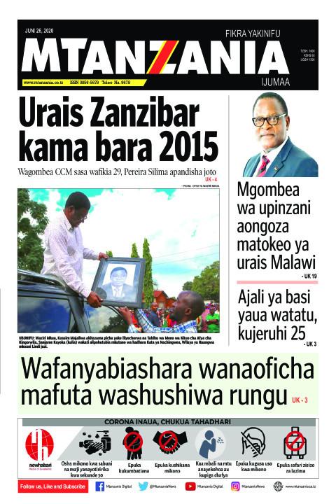 Urais Zanzibar kama bara 2015 | Mtanzania