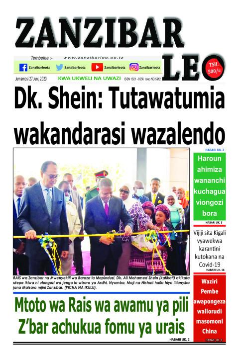 Dk.Shein:Tutawatumia wakandarasi wazalendo | ZANZIBAR LEO