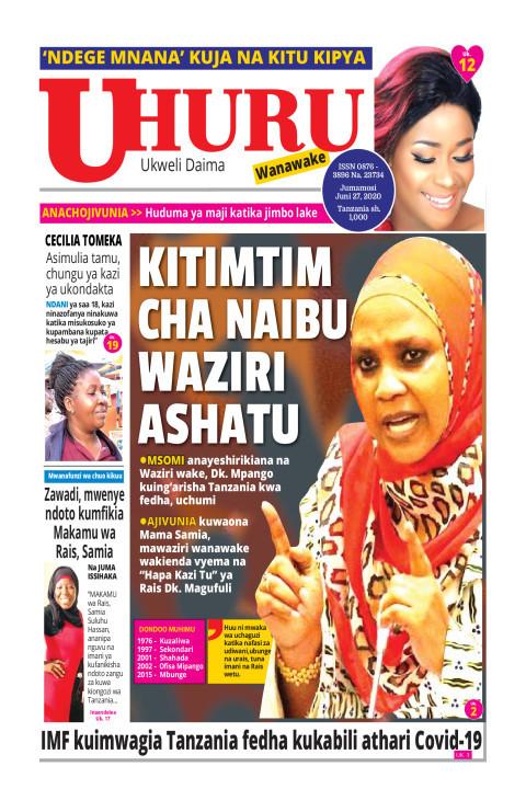 KITIMTIM CHA NAIBU WAZIRI ASHATU | Uhuru